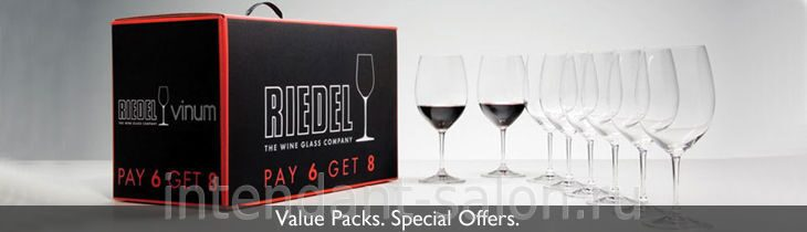 Riedel-Vinum-Special-Offers-Range-Top-Banner-NEW