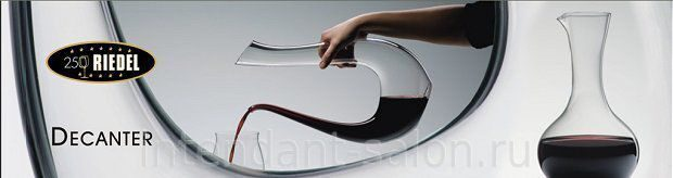 RiedelDecanters_Collection