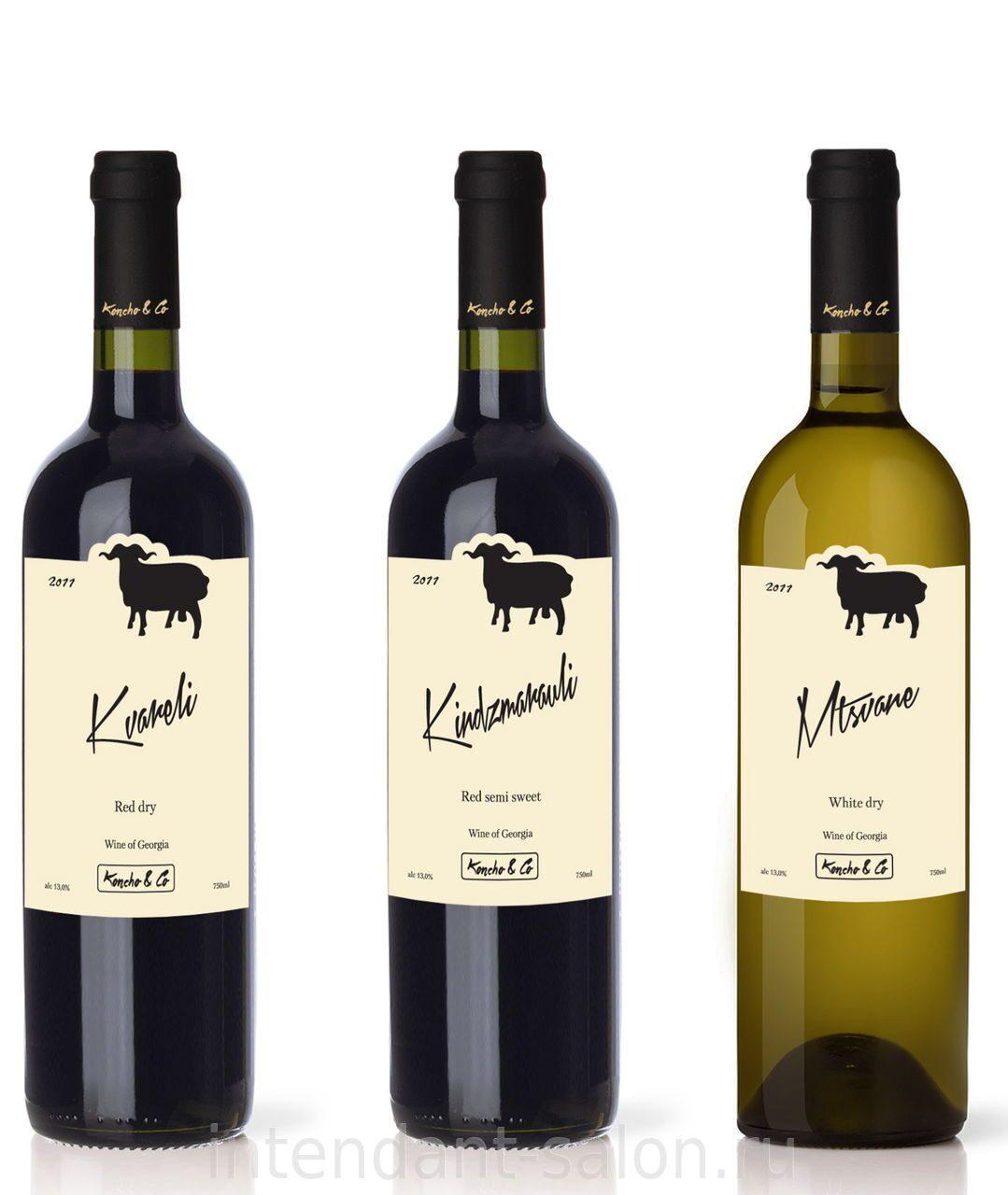 Где Купить Вино Из Грузии 2014