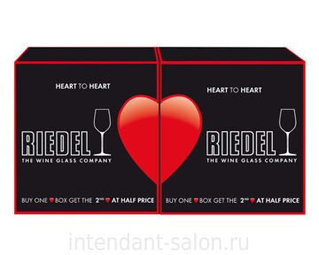 "Riedel ""Heart to Heart"" Riesling / Sauvignon Blanc"